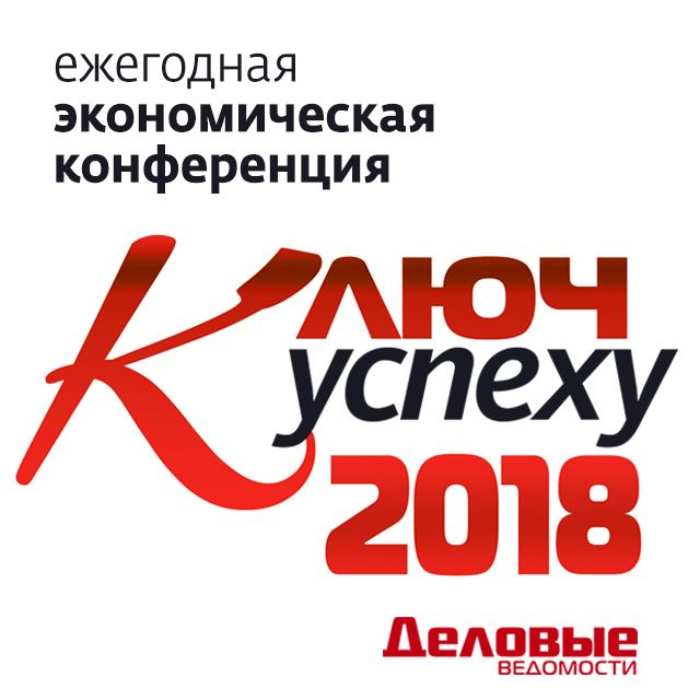 налогоплательщик про 2017 ключ